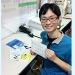東田大志(漢字パズル博士)の高校や彼女は?職業やビラ配る理由は?