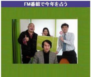 福岡で占いが当たる占い師 中洲の父 箱崎の龍先生