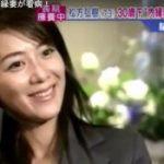 山本万里子(女優)の画像や経歴は?現在の年齢や職業が気になる!