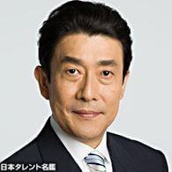 守田菜生の父 坂東三津五郎