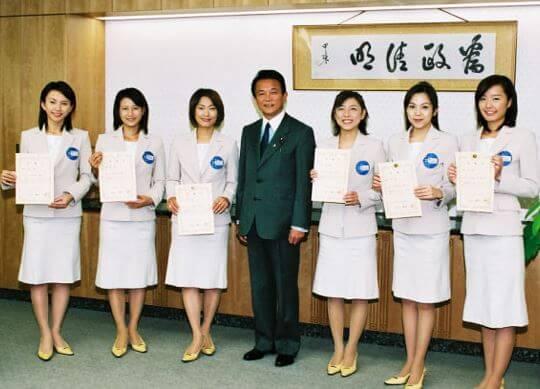 島津有理子の地デジ大使