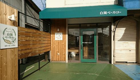 RE-LIVEリライブフードアカデミーの卒業生の店