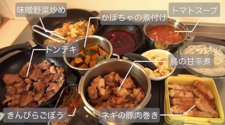 タスカジ 志麻さんの料理