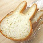 兎座Lepusのウサギ食パンの値段やお店の場所はどこ?評判や予約