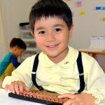 福島一くんの家族やそろばん教室はどこ?暗算能力1級の問題やレベル