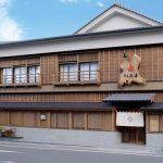 伊勢エビの握り寿司&丸焼きの大喜の場所は三重のどこ?値段や評判は?
