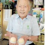 おっぱいプリン職人はよしだ聖菓(ヨシダ電器)の吉田慎一!通販や値段