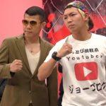 YouTuberジョーが亀田興毅との試合後のコメントが感動的すぎる!
