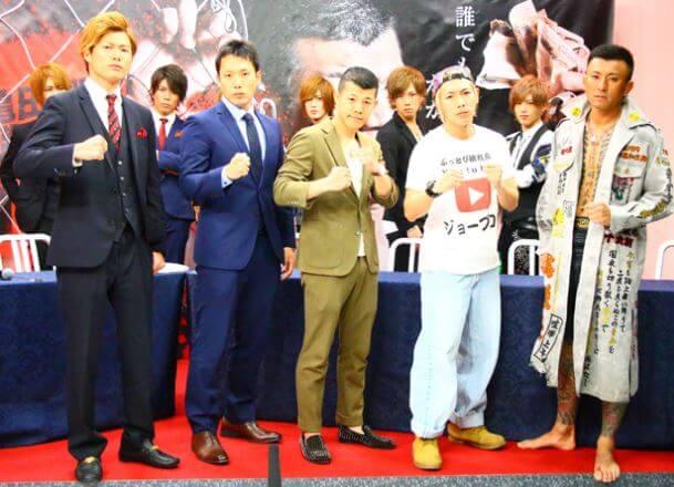 亀田興毅に勝てば1000万円の調印式
