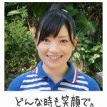 佐川女子八木ひかるの今現在や年収は?家族や勤務先はどこか気になる