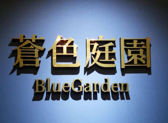 宮崎の占いが当たると有名な占い師 スピリチュアルサロン蒼色庭園