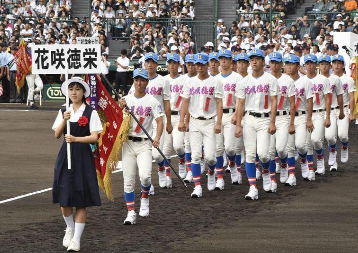 花咲徳栄高校野球部