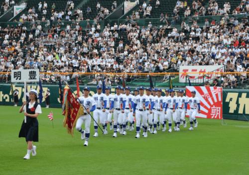 明豊高校野球部