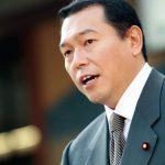 小此木八郎(おこのぎはちろう)の経歴や大学は?家族や派閥と政策は?