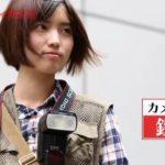白仁田恵理(テレビ東京AD)プロフィールや年齢は?出演番組や評判