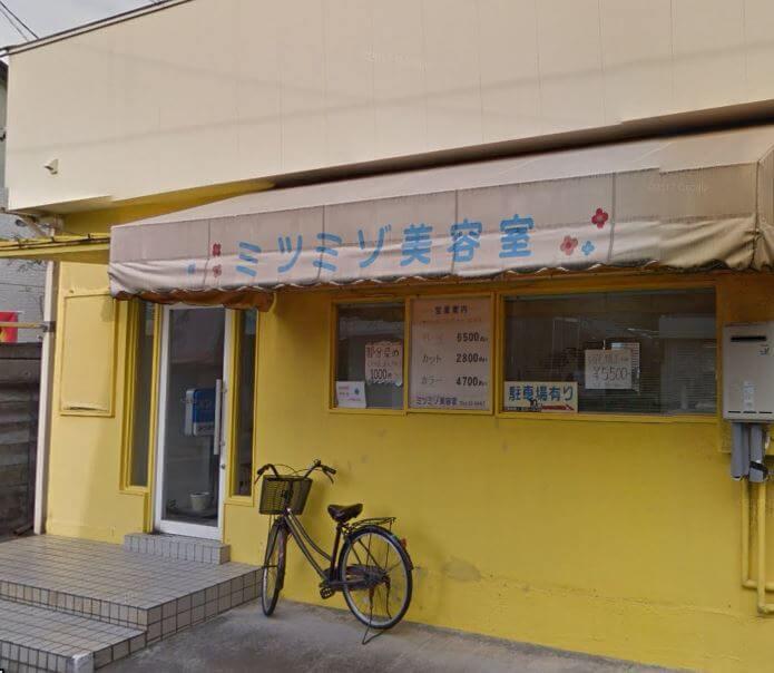 佐賀で占いが当たると有名な占い師 ミツミゾ美容室