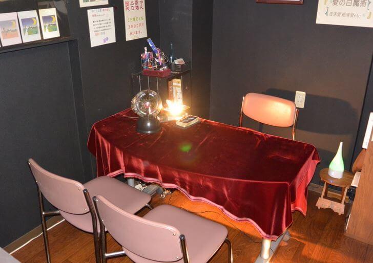 佐賀で占いが当たると有名な占い師 占い師麗華の部屋
