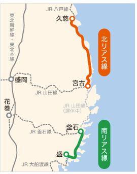 三陸鉄道の路線図