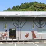 山口県のペット可の飲食店やドッグカフェの場所は?料金や評判は?