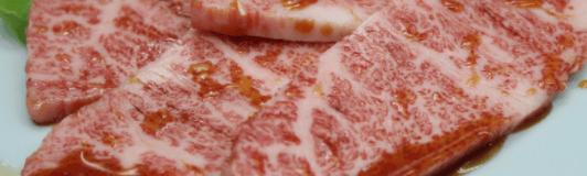 焼き肉「井とう」のメニュー
