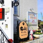 熊本県のペット可の飲食店やドッグカフェを厳選!場所や料金や口コミも紹介!