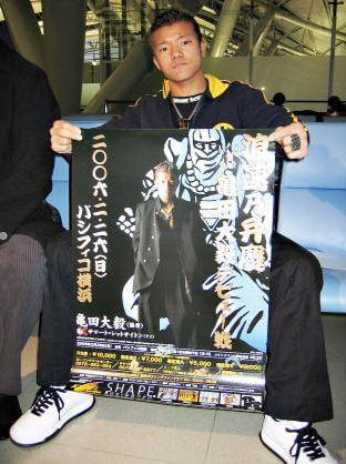 亀田大毅とデビュー戦ポスター