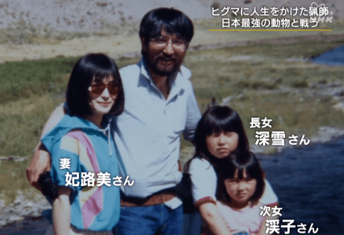 久保俊治の家族