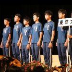 東洋大学の箱根駅伝2018年メンバーを紹介!陸上成績や記録と出身高校も