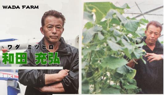 和田高志の父 和田充弘