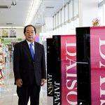 矢野博丈ダイソー社長の在日韓国や創価学会の真相!年収や名言も紹介!