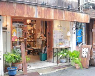 大阪ナンバのパンダとネコの雑貨とカフェの店 チリン