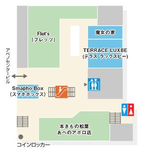 魔女の家 アポロ店地図
