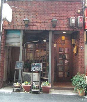 喫茶店ラガール(LAGARE  Cafes)