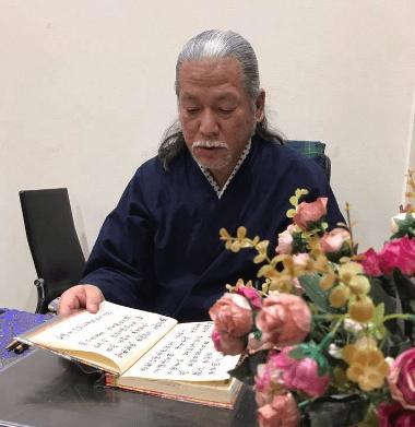 人生相談・占いのGAGEGO(ガギェゴ)榊原正先生