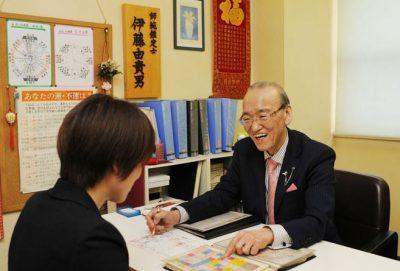 未来宛(みらいえん)伊藤由紀男先生