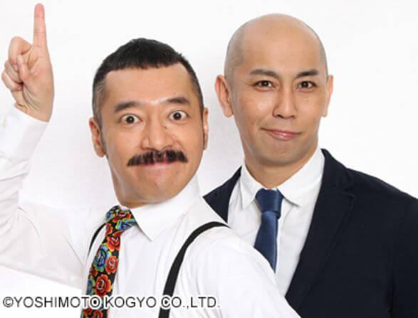 お笑い芸人5GAP 秋本智仁と久保田賢治
